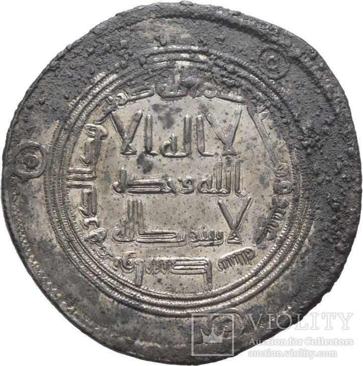 Омейядский халифат. Хишам ибн Абдул-Малик. Дирхам.  AH 110 AD 728, фото №3