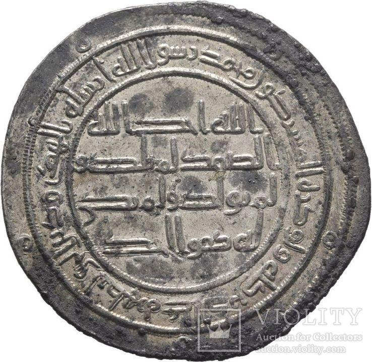 Омейядский халифат. Хишам ибн Абдул-Малик. Дирхам.  AH 110 AD 728