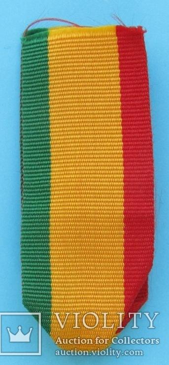 """Лента на медаль """"20 лет Народной революции"""" Заир (103), фото №3"""