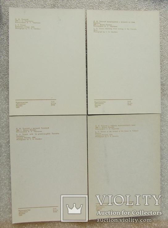 """Комплект открыток. """"Лев Толстой"""". 1970р (21шт), фото №4"""