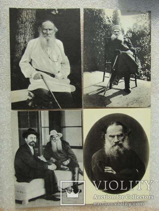 открытки с львом толстым последний выпуск