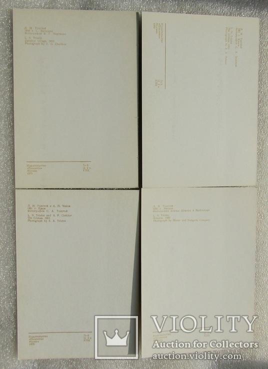 """Комплект открыток. """"Лев Толстой"""". 1970р (21шт), фото №6"""