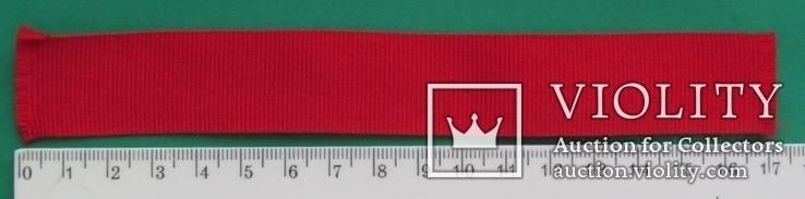 """Лента к награде """"Памятная партизакская медаль Кокршского отряда"""" Югославия (№225)"""