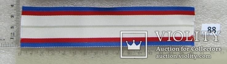 """Лента на медаль """"За укрепление Братства по оружию 1 ст"""" Чехословакия (№88)"""
