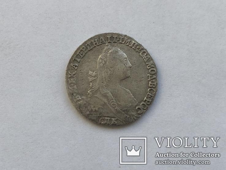 Гривенник 1771г