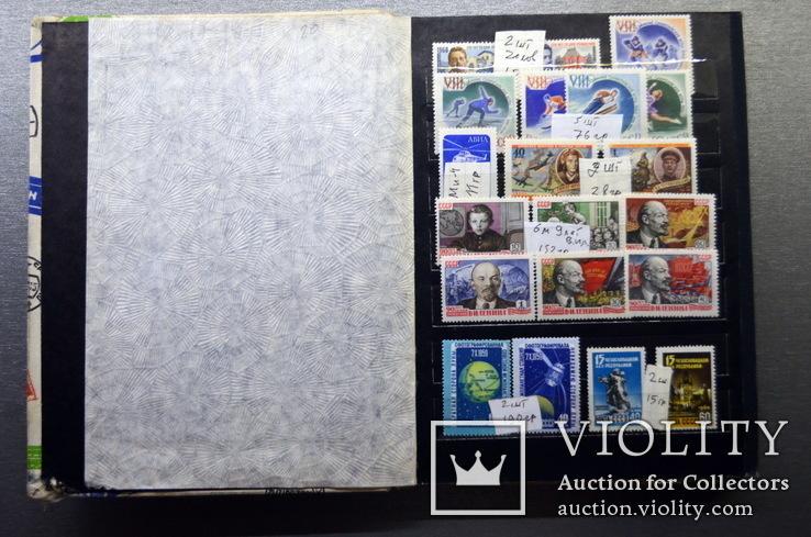 Полный набор почтовых марок СССР вып. 1960 года (MNH OG), 118 шт., в кляссере на 8 листов