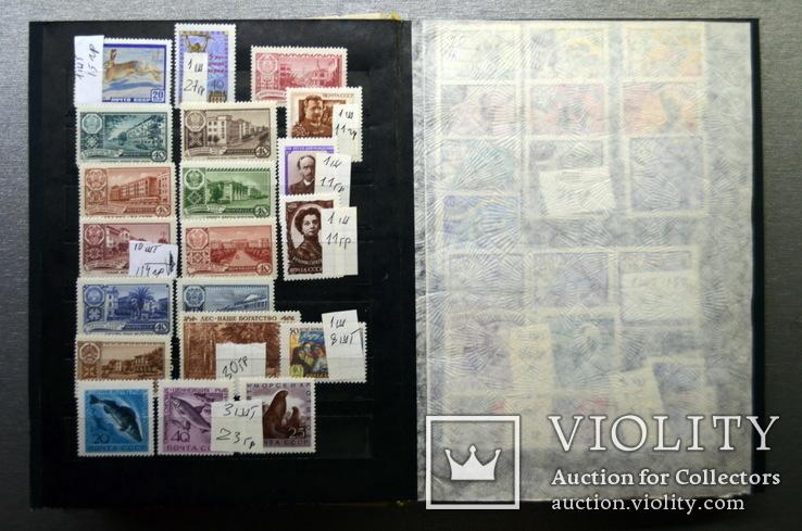 Полный набор почтовых марок СССР вып. 1960 года (MNH OG), 118 шт., в кляссере на 8 листов, фото №3