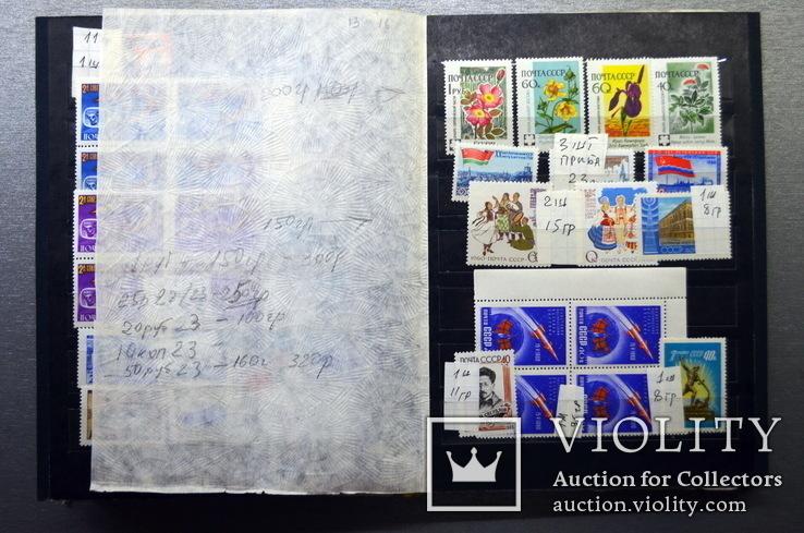 Полный набор почтовых марок СССР вып. 1960 года (MNH OG), 118 шт., в кляссере на 8 листов, фото №6