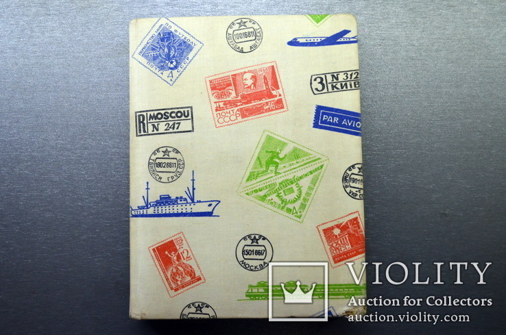 Полный набор почтовых марок СССР вып. 1960 года (MNH OG), 118 шт., в кляссере на 8 листов, фото №10