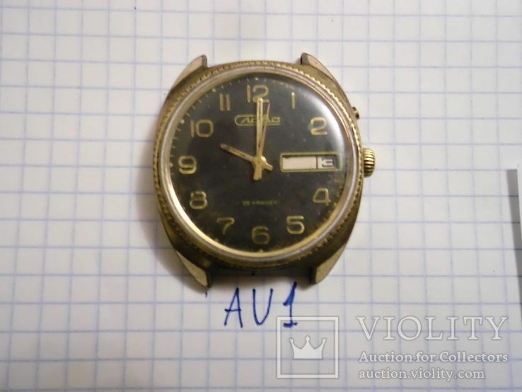 """Часы мужские """" Слава"""", корпус  AU 1, рабочие"""