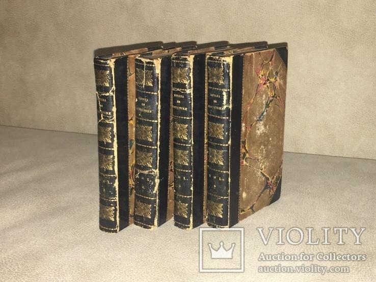 Ф. Шоберль. Мир в миниатюре. Россия. в 4 т. 72 акварельных рисунка. 1822-1823.