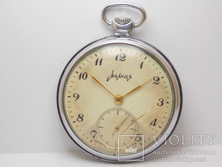 Часы Молния прецизионная №2