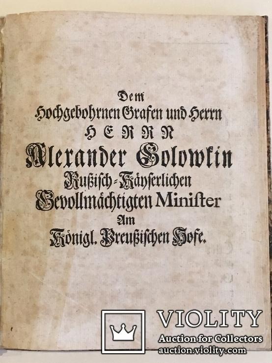 """Петро Могила. """"Великий катехизис"""". 1727 рік. Перекл. на нім. Л. Фріша. Атрибуція, фото №3"""