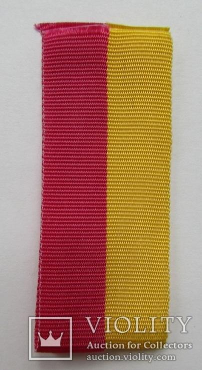 Лента на медаль стрелковой асоциации Королевского воздушно-артилерийского полка.Швеция(49), фото №2