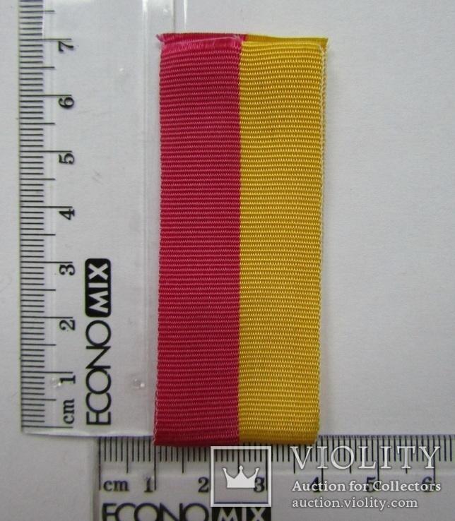 Лента на медаль стрелковой асоциации Королевского воздушно-артилерийского полка.Швеция(49), фото №3