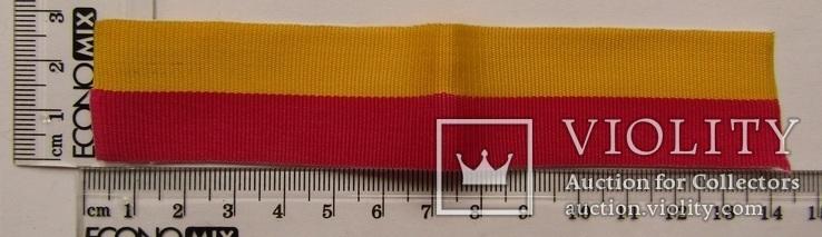 Лента на медаль стрелковой асоциации Королевского воздушно-артилерийского полка.Швеция(49), фото №4