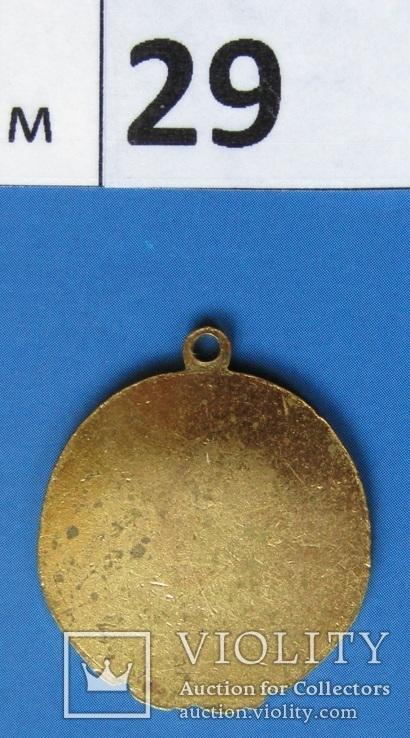 Нагрудный знак ЧССР (29м), фото №5