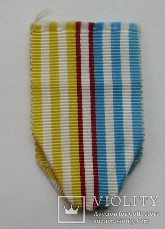 Лента на награду (46), фото №3