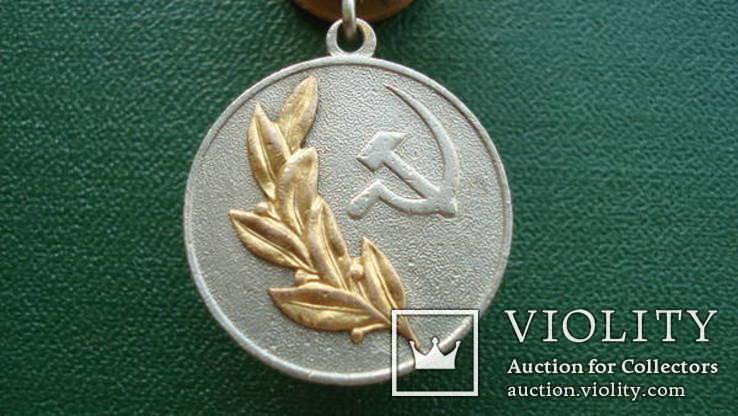 Лауреат Государственной Премии СССР 2 степени, фото №7