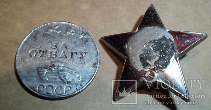Орден КЗ і медаль *за отвагу*