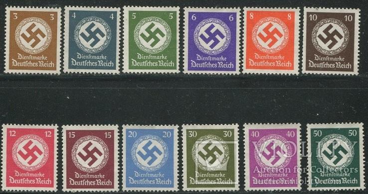 1942-44 Рейх полная серия серия без водяного знака
