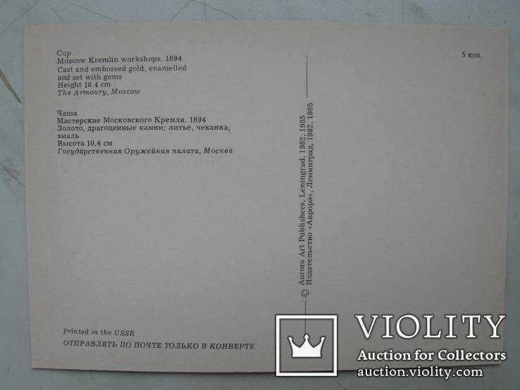 12 открыток 1982-1985 гг., фото №4