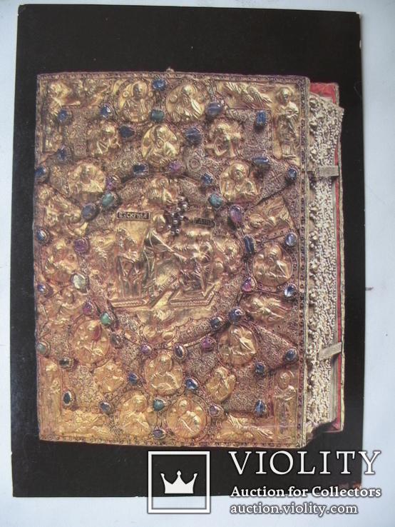 12 открыток 1982-1985 гг., фото №13