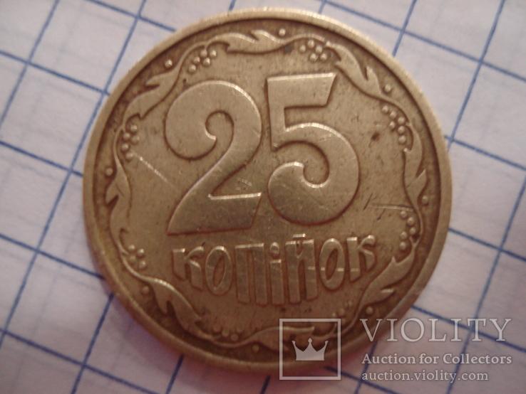 25 копеек 1992 г. (4БАм)