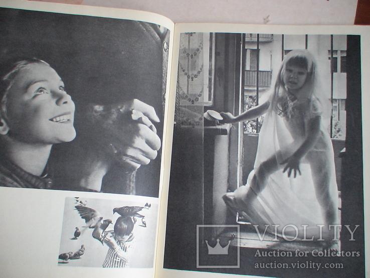 Советское фото №6 1970р., фото №7