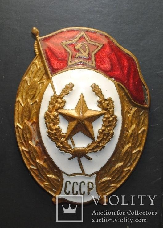 Мотострелковое военное училище.