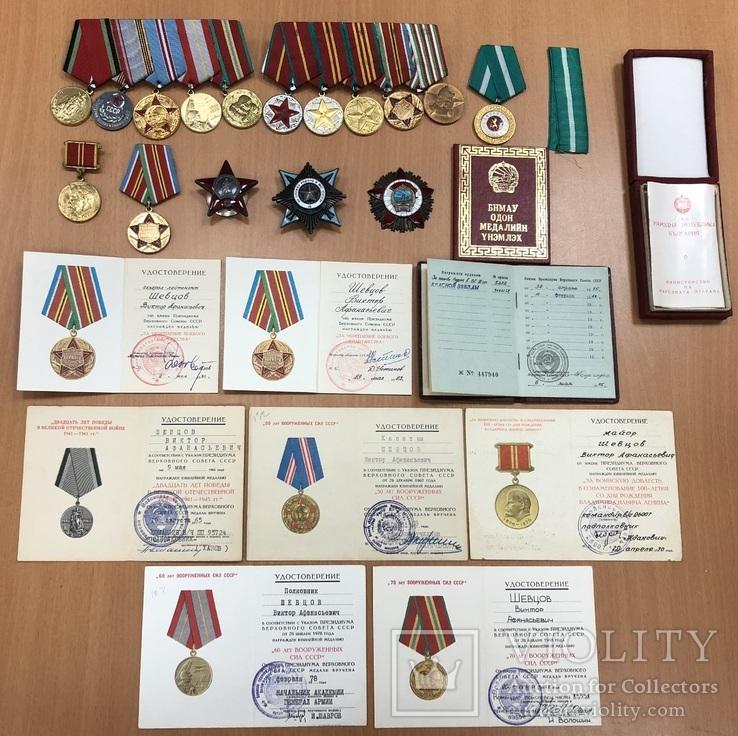 Комплект: За укрепление боевого содружества 2 шт, КЗ, За службу Родине и другие.