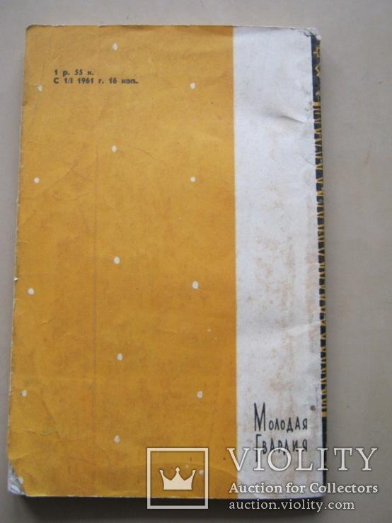 Б. Кежун Веселая азбука Пародии, фото №4