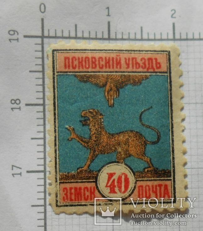 Земство Псковская земская почта 40 копеек