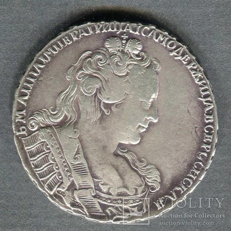 Рубль 1730 Анна Иоановна. Оригинал. VF+