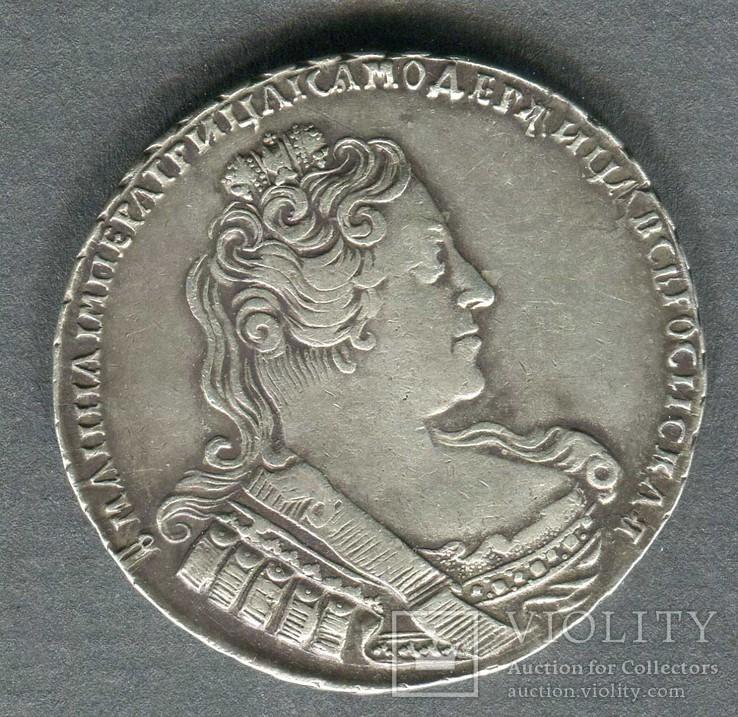Рубль 1733 Анна Иоановна. Оригинал. VF+