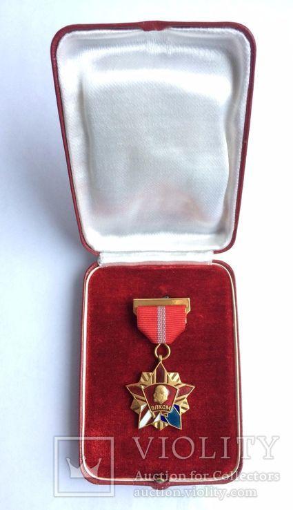 Почётный Знак ВЛКСМ (Высшая Награда Комсомола)