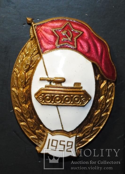 Танковое военное училище 1952 год.