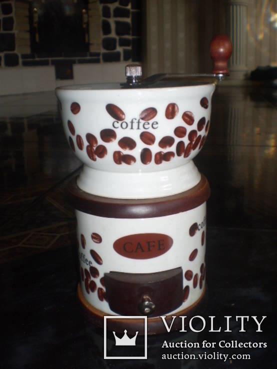 Кофемолка фарфор