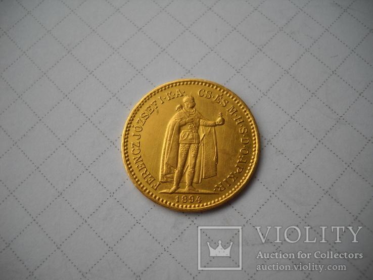 10 крон 1894 КВ