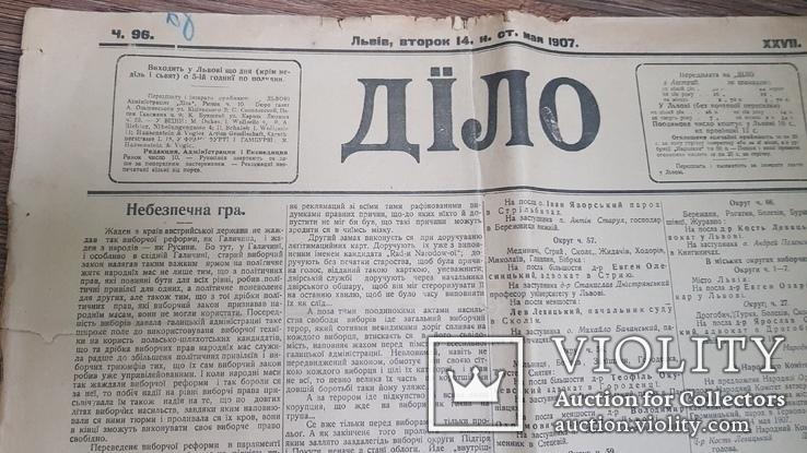 Газета ДІЛО від 14 вівторок мая 1907.  Львів, фото №3