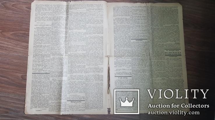 Газета ДІЛО від 14 вівторок мая 1907.  Львів, фото №6