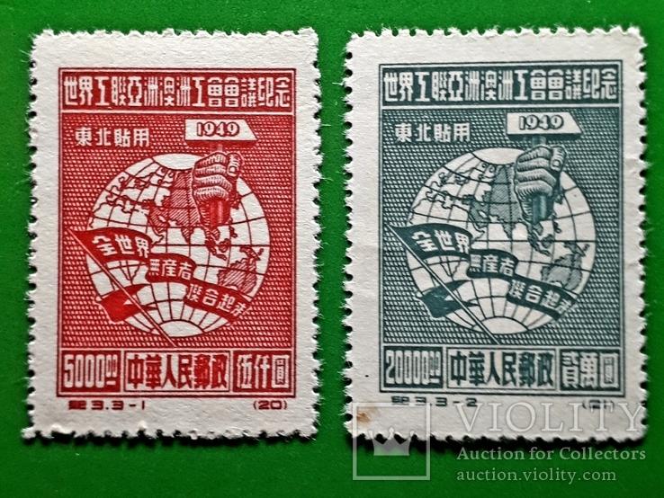 1949 Китай Северный Конгресс