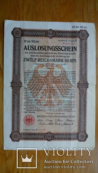 Облигация на 12,5 рейхсмарок. 1925 год., фото №2