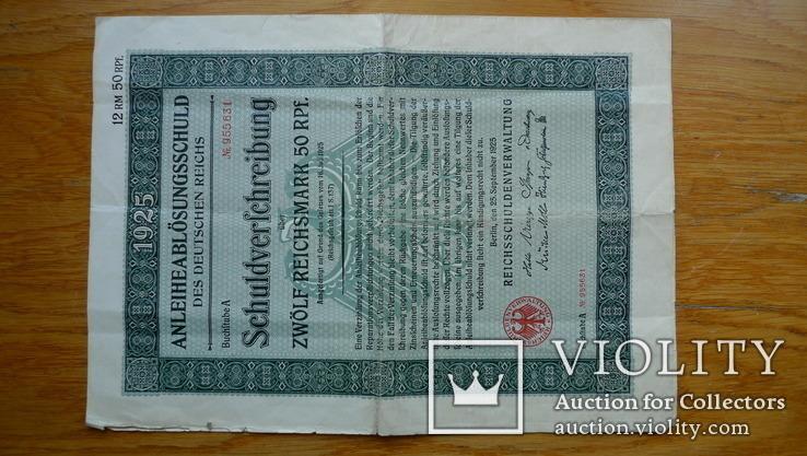 Облигация на 12,5 рейхсмарок. 1925 год., фото №5