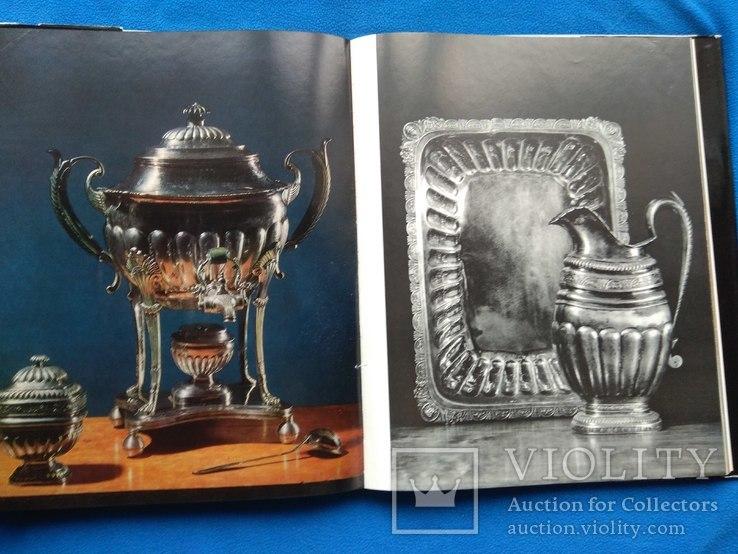 Русское художественное серебро 17-20 века, фото №4