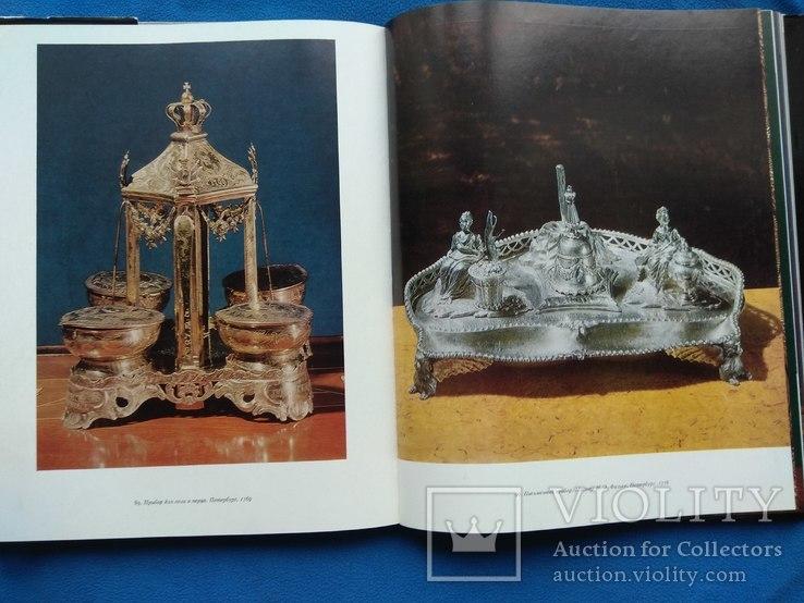 Русское художественное серебро 17-20 века, фото №5