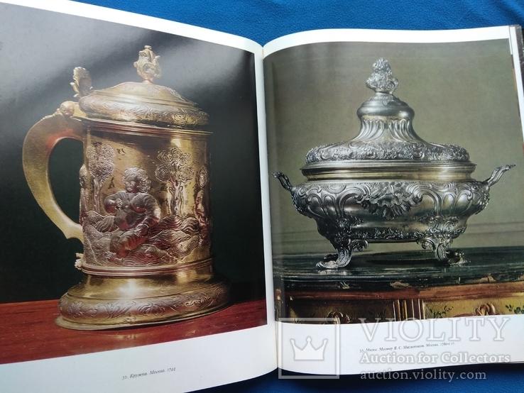 Русское художественное серебро 17-20 века, фото №8