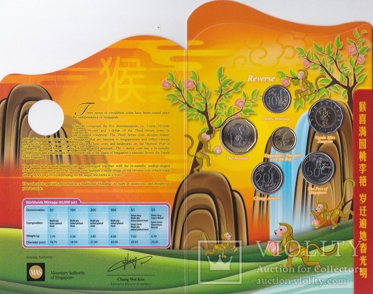 Singapore Сингапур - 5 10 20 50 Ct 1 5 Dollars 2016 UNC mint набор 6 монет JavirNV, фото №3