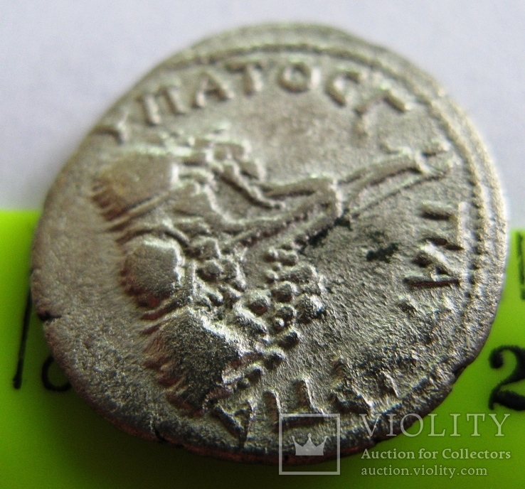 Серебряная драхма Hadrian, Caesarea, 121 год н.э. мондовор - Cappadocia., фото №5