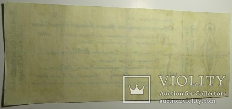 Временное правительство Северной области 100 р. 1918 года, фото №3
